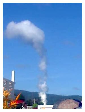 geo-smoke.jpg